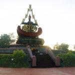 Surananee Thailand